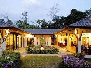Rising Sun Residence Hotel Phuket - zunanjost hotela
