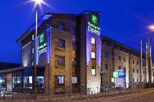 Get Coupons Holiday Inn Express Hemel Hempstead