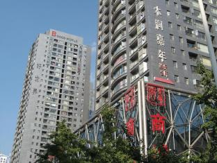 Kunming Long Island Hotel Apartment Jiangdong Branch -