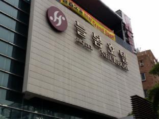 Haneul Arae Hotel