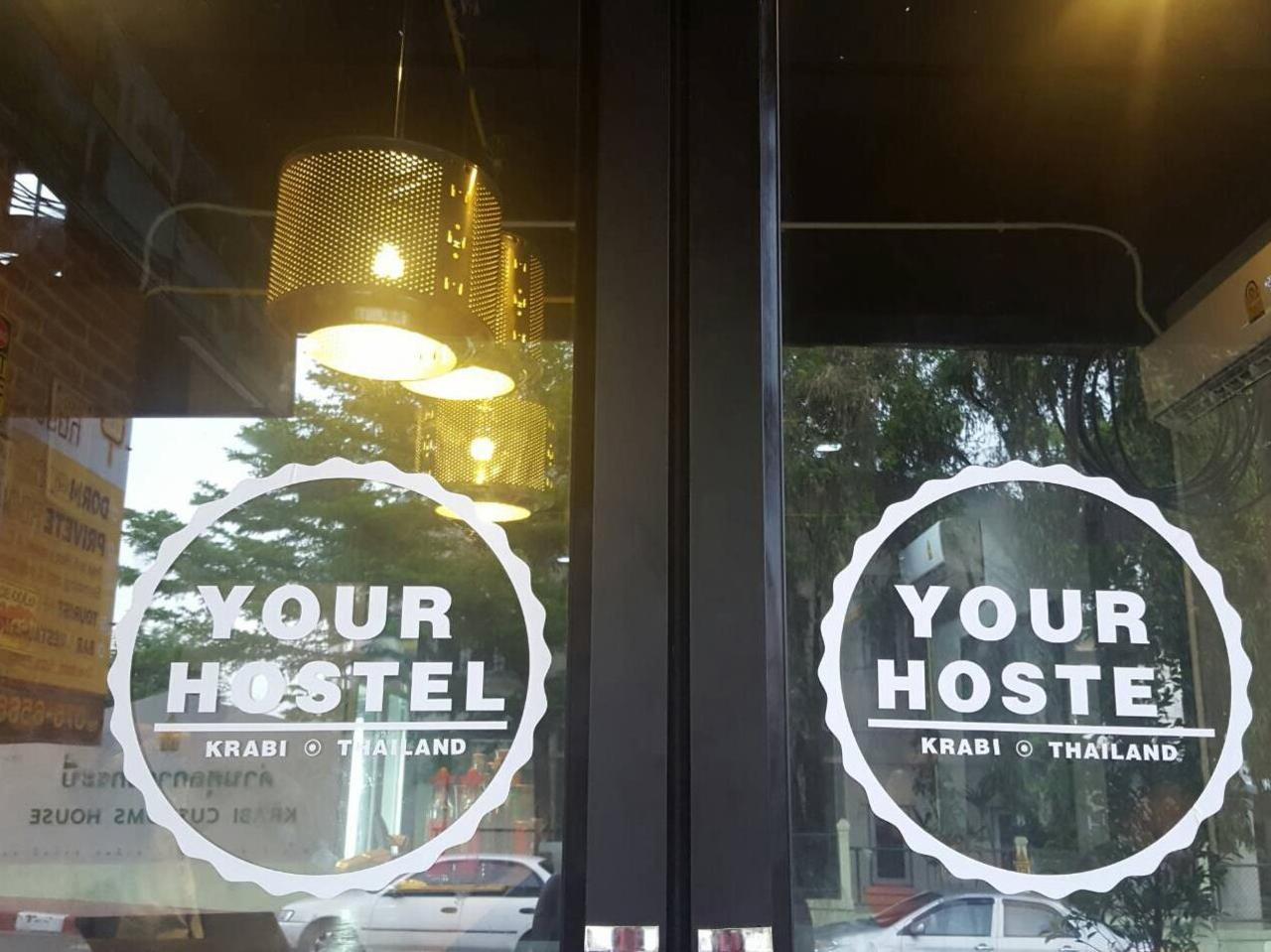 ยัวร์ โฮสเทล (Your Hostel)