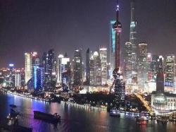 Shanghai Bund South China Harbour View Hotel Shanghai