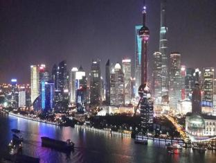 Shanghai Bund South China Harbour View Hotel - Shanghai