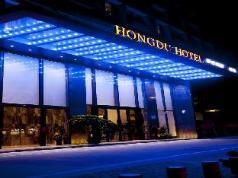 Hongdu Hotel Shenzhen Nanshan District, Shenzhen