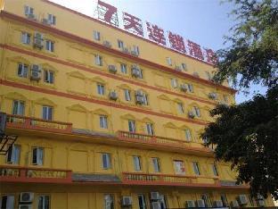 7 Days Inn Sanya Hai Yue Square Branch