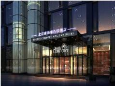 Free Comfort Holiday Hotel Xi Shan, Beijing