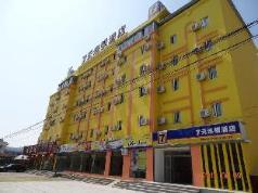 7 Days Inn Qingdao Huangdao West Coast Bus Terminal Branch, Qingdao