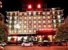 Zhangjiajie Gangyuan Wellness Resort, Zhangjiajie
