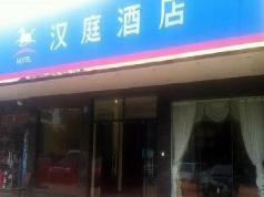 Hanting Hotel Guangzhou Tianpingjia, Guangzhou