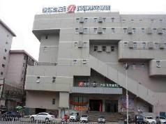 Jinjiang Inns Shenyang Dadongmen, Shenyang