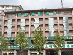 Green Alliance Taizhou Shifu Avenue Hotel, Taizhou (Zhejiang)