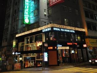 Bridal Tea House Western District Hotel Hongkong - zunanjost hotela