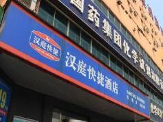 Hanting Hotel Shenyang West Tower Branch, Shenyang