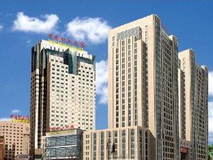 Coupons China Palace Hotel