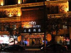 Mehood Hotel, Shanghai
