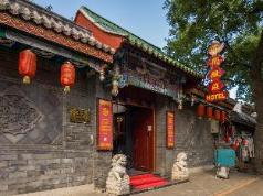 Beijing Double Happiness Courtyard Hotel, Beijing