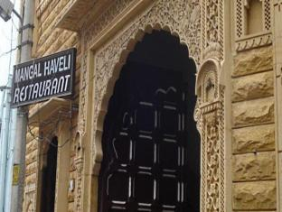 Mangal Haveli Guest House -