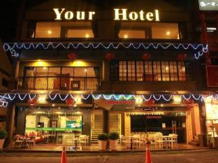 /id-id/your-hotel/hotel/genting-highlands-my.html?asq=jGXBHFvRg5Z51Emf%2fbXG4w%3d%3d