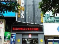 Dragon Hotel 168 Zhujiang New Town Branch, Guangzhou