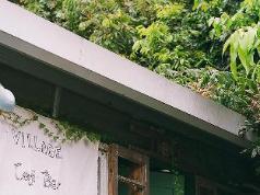 Xiamen Backpacker Village Hostel, Xiamen