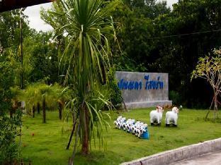 booking Buriram Punnada Resort hotel