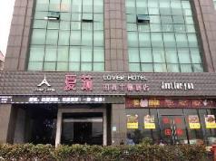 Xiamen Aizhu Lover Inn Hotel, Xiamen