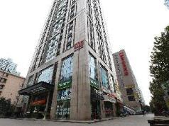 Nanjing Everyday Home Apartments Zhonghua Road Branch, Nanjing