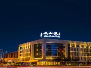 Mianzhu Minshan Hotel
