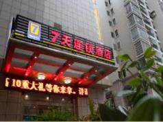 7 Days Inn Zhangjiajie Huilong Road Walking Street Branch, Zhangjiajie