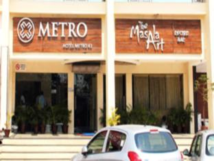 Hotel Metro 43 - Chandigarh