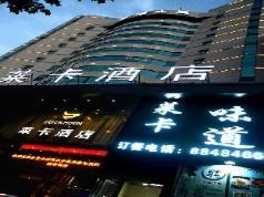 Xian Leica Hotel, Xian