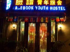 Xian Facebook Youth Hostel, Xian
