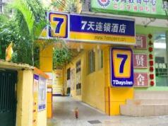7 Days Inn Guangzhou - Dongshankou Station Branch, Guangzhou