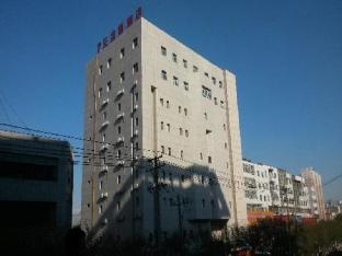 7 Days Inn Urumqi Medical University Branch