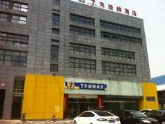7 Days Inn Taicang Bus Station Branch, Taicang