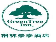 GreenTree Inn ShanDong JiNing WeiShan Lake International Wetland Park Business Hotel, Jining
