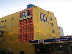 7 Days Inn Kunming Wujing Road, Kunming