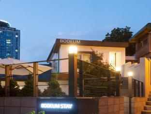 Bodeum Guesthouse Seoul Tower
