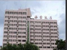 Kunming Begonia Hotel, Kunming