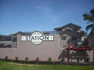 Review Station Hotel Motel Hunter Valley AU