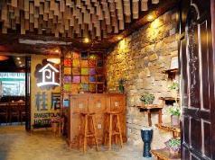Hangzhou Sweetolive Yododo Inn, Hangzhou