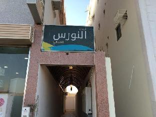 Al Nawras Furnished Apartments