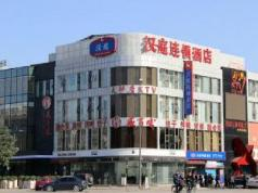 Hanting Hotel Beijing Huilongguan Branch, Beijing