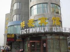 Yanji Hunchun Zihao Hotel, Yanbian
