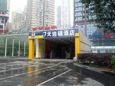 7 Days Inn Chongqing Jiefangbei No 1 Bridge Branch, Chongqing