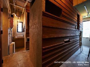 Mixed Dormitory - 10 Bunk Beds