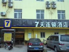 7 Days Inn Suzhou Xichang Road Sanzhong Branch, Suzhou (Anhui)