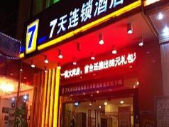 7 Days Inn Nanchang Shanghai Road, Nanchang