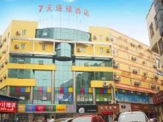 7 Days Inn Deyang Wenmiao Square Branch, Deyang