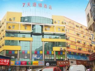 7 Days Inn Deyang Wenmiao Square Branch